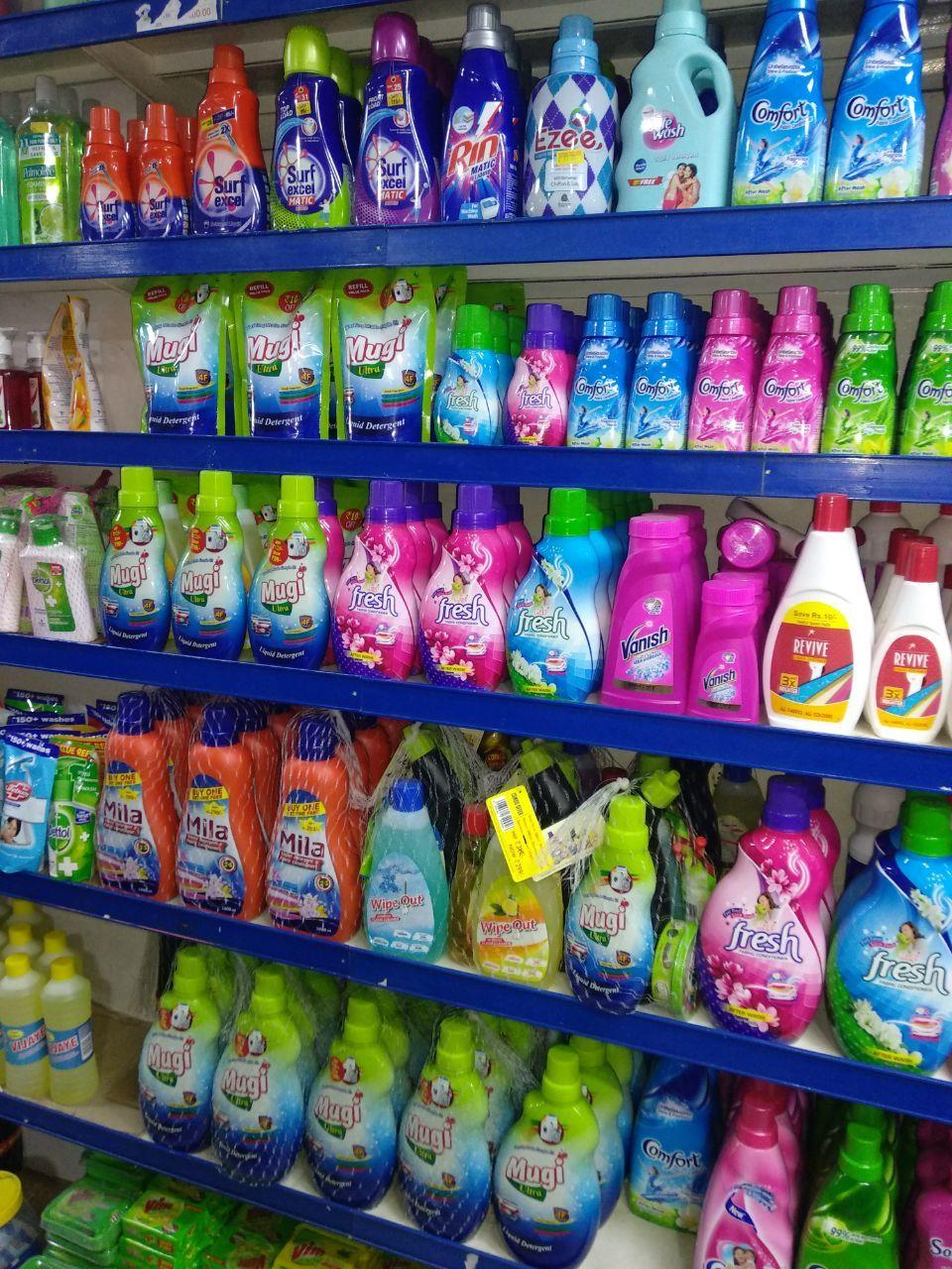 Mugi Products At Vasantham Kings Supermarket Kumbakonam Mugi