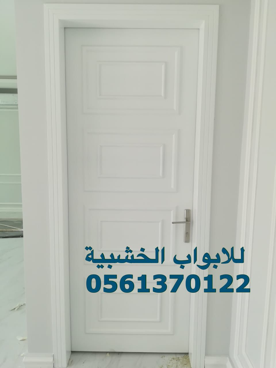 ابواب خشب باب خشب ابواب خشبية Home Decor Decals Doors Interior Home Living Room