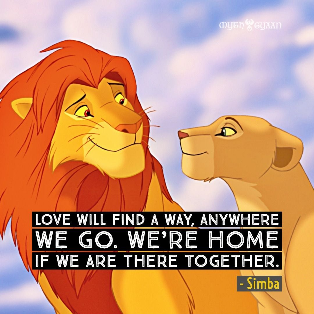 Lion King Quotes Lion King Quotes King Quotes Disney Quote Lion King