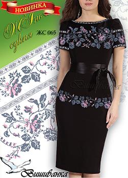 СХЕМА для вишивка хрестиком жіночої сукні ЖС 065-065А (комплект двох  схем) a1b1fcd26f0dc