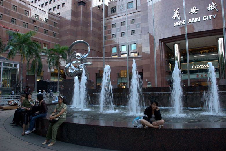 Photo Gallery Of Singapore Pictures Images Of Singapore Singapore Places Shopping Places
