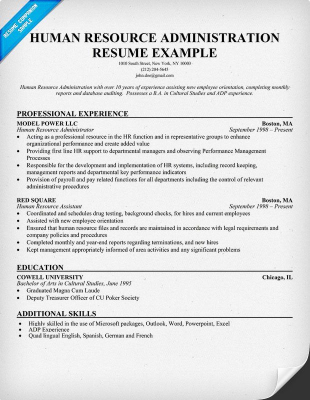 Human Resource Administration Resume ResumecompanionCom Hr