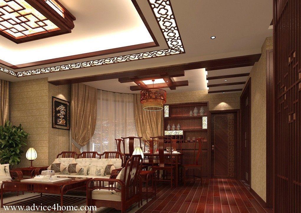 47 Ceiling Designs For Your Living Room   Guru Koala