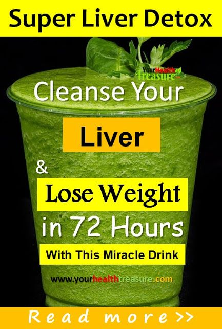 H2 weight loss image 6