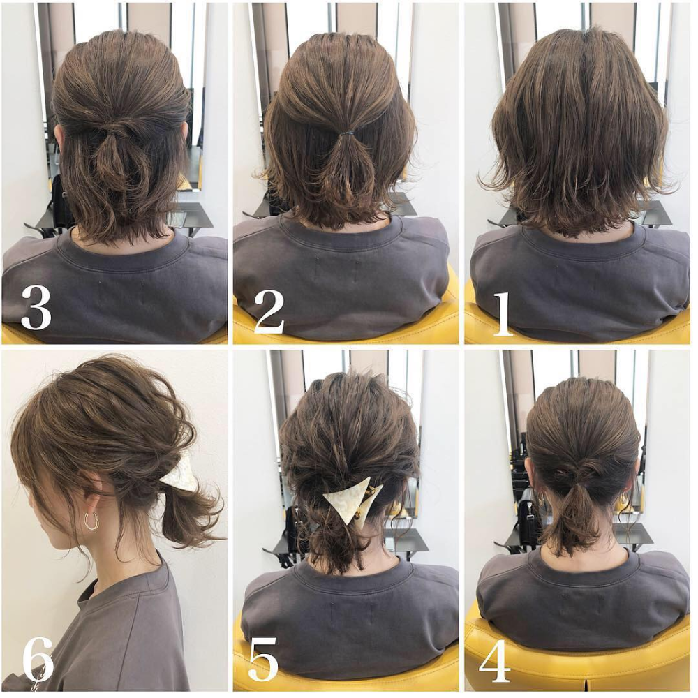 Easy Short Hair Tutorial Super Short Horsetail Short Hair Styles Easy Short Hair Tutorial Long Hair Tutorial