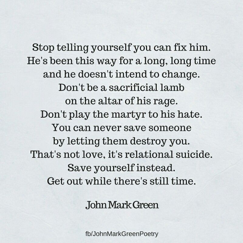 Quotes About Love: Poetry About Denial And Abusive Relationships By John Mark