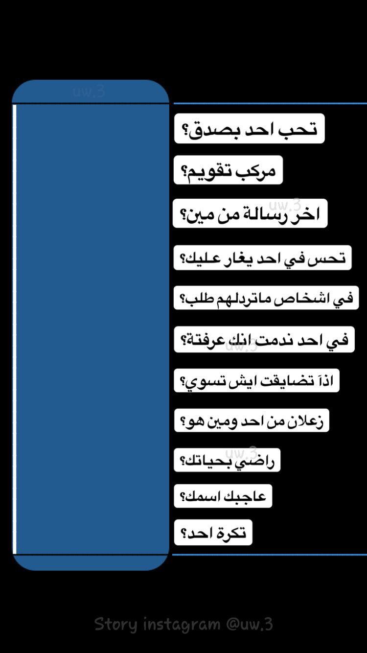 بنات صور جميلات سناب جات صور بنات رمزيات بنات رمزيات صور Funny Dating Quotes Funny Arabic Quotes Movie Quotes Funny