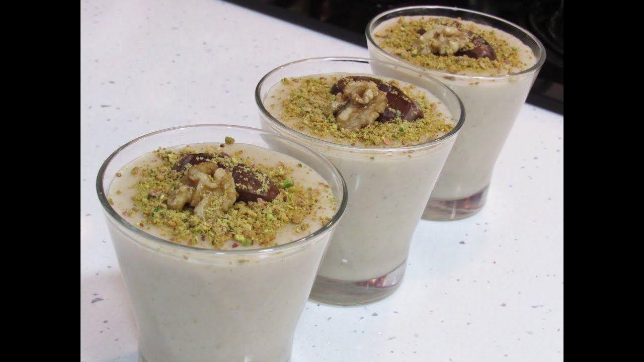 محلبي التمر والطعم خيالي حلويات رمضانيه روعه للسحور Food Desserts Breakfast