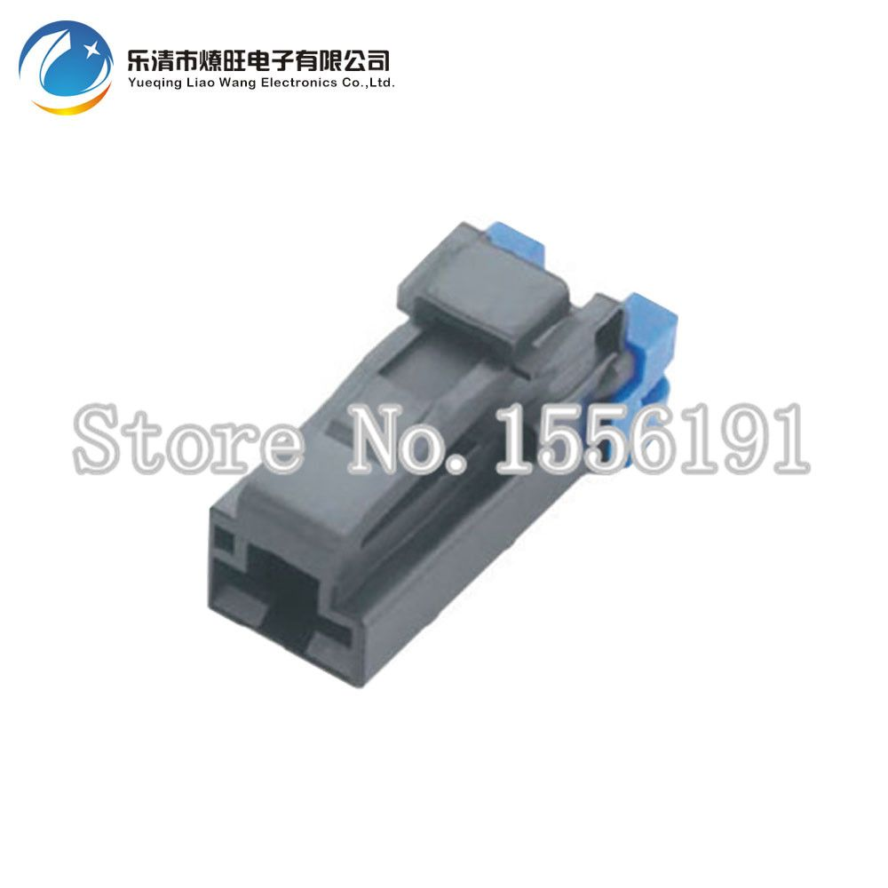 5 PCS Automotive plastic shell speaker wire harness insert 9.5 Insert  Sheath DJ7011Y-9.5-