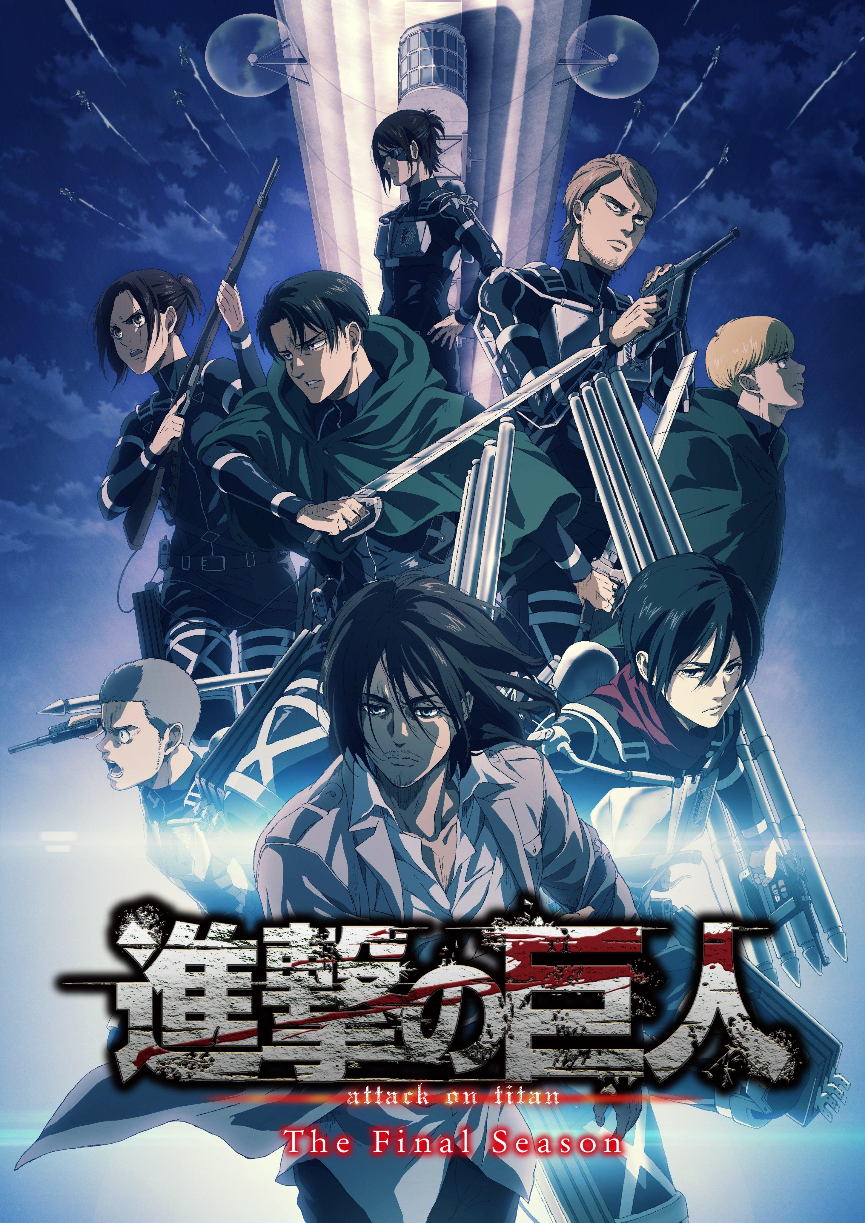 Https Www3 Animeflv Net Anime Shingeki No Kyojin The Final Season Naruto E Sasuke Desenho Filmes De Anime Titãs Anime