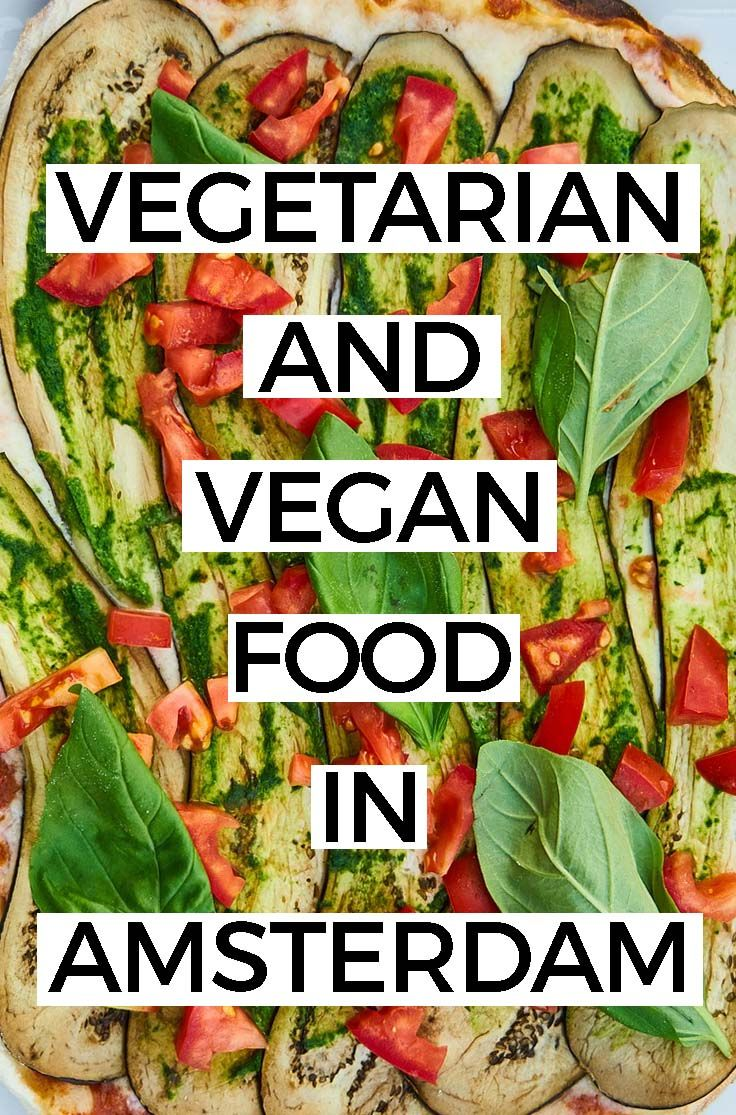 Vegetarian Vegan Restaurants In Amsterdam Amsterdam Food Amsterdam Vegan Vegan Restaurants