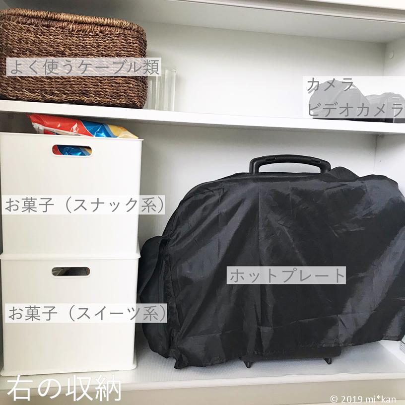 ボード Mattari Kurashi Com のピン
