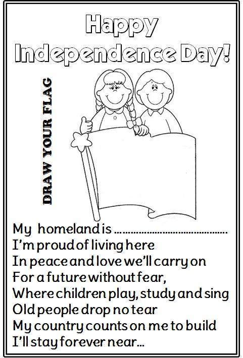 Enjoy Teaching English: INDEPENDENCE DAY (poems + writing