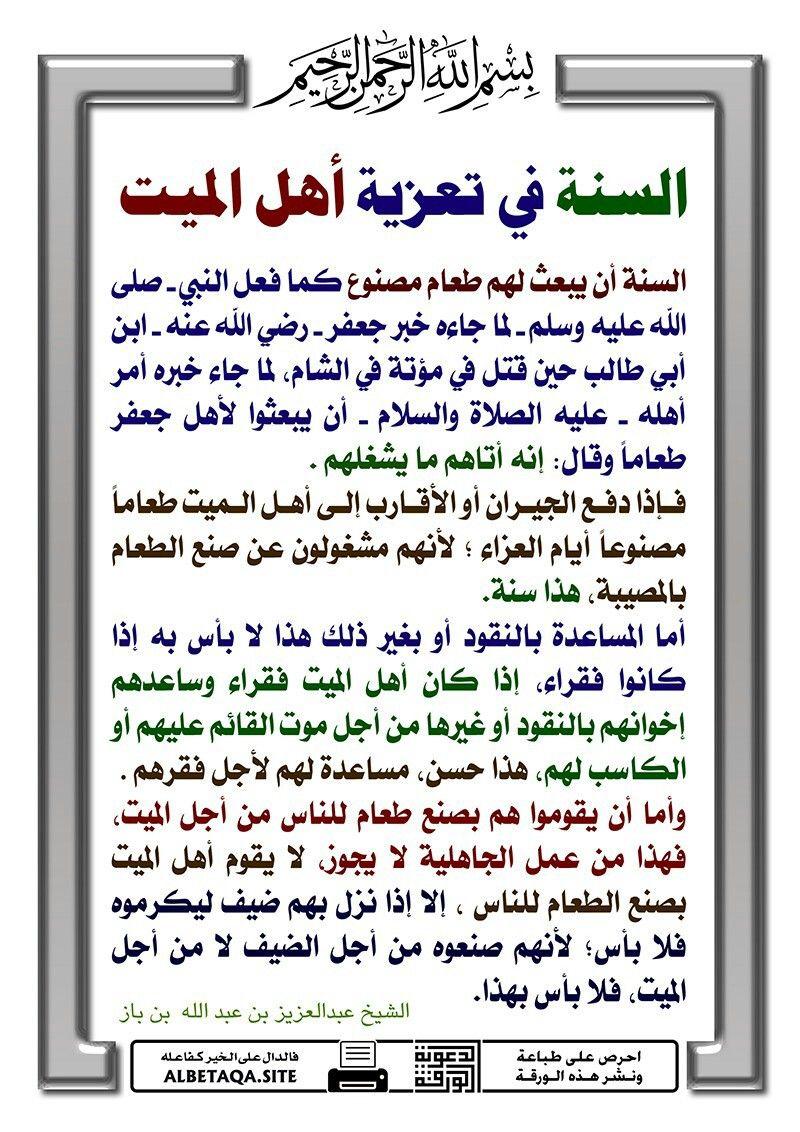مع الرحمن ل و أن الد نيا تحت ق د م ي ما ي من عن ي م ن أخ Blog Posts Blog Calligraphy