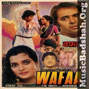 Wafaa 1990 Bollywood Hindi Movie Mp3 Songs Download Hindi Movies Mp3 Song Mp3 Song Download