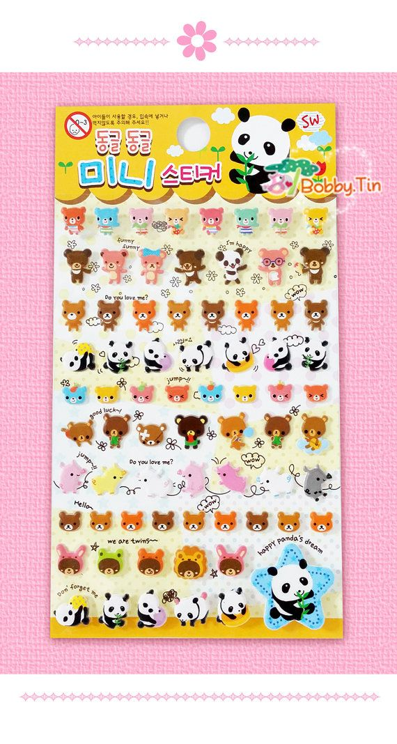 Cute bear and panda puffy stickers scrapbooking card making friends kawaii pigs diary sticker deco sticker planner sticker