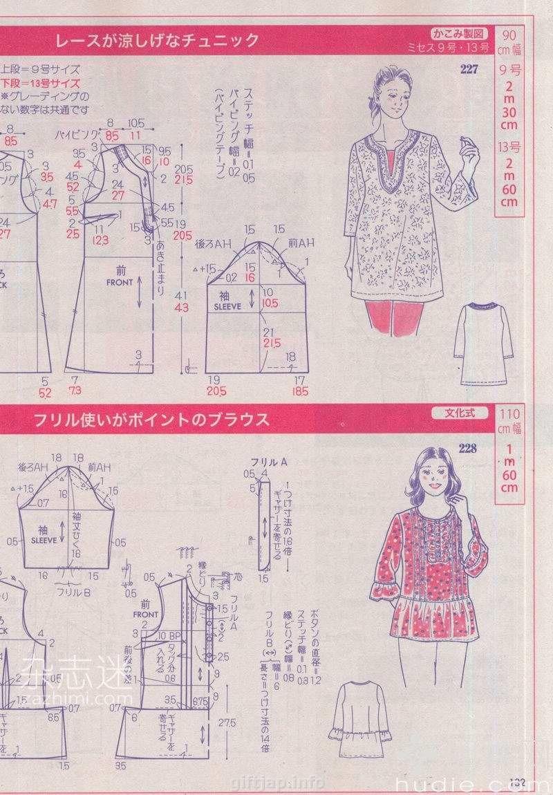 Lady Boutique 2012-06