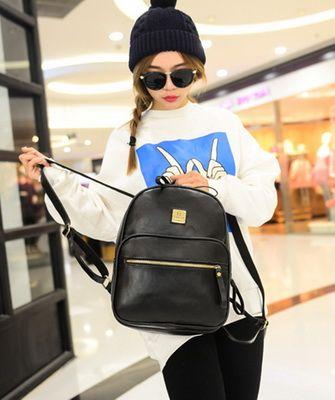 46f6435f0f33 Модные школьные рюкзаки для девочек подростков 2016: подчеркнутая  демократичность