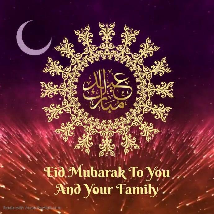 Eid Mubarak Wish Instagram Post Video Template Design Created With Postermywall Eid Mubarak Wishes Images Eid Mubarak Eid