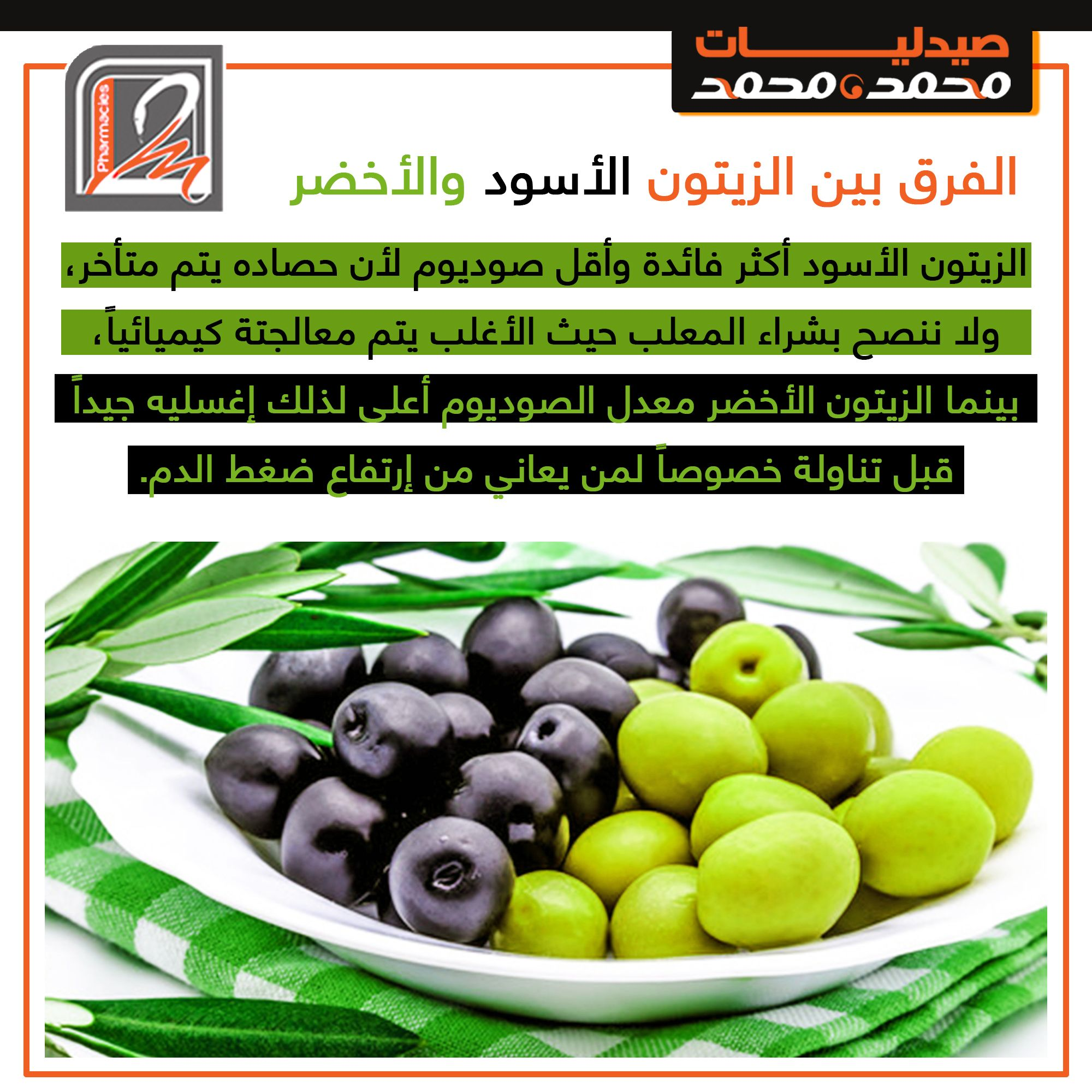 Pin By Fatsah On Sante Food Fruit Vegetables