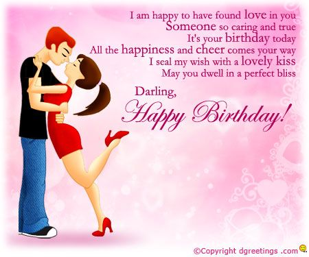 Dgreetings Wish your love with this card on his Birthday – Birthday Love Card