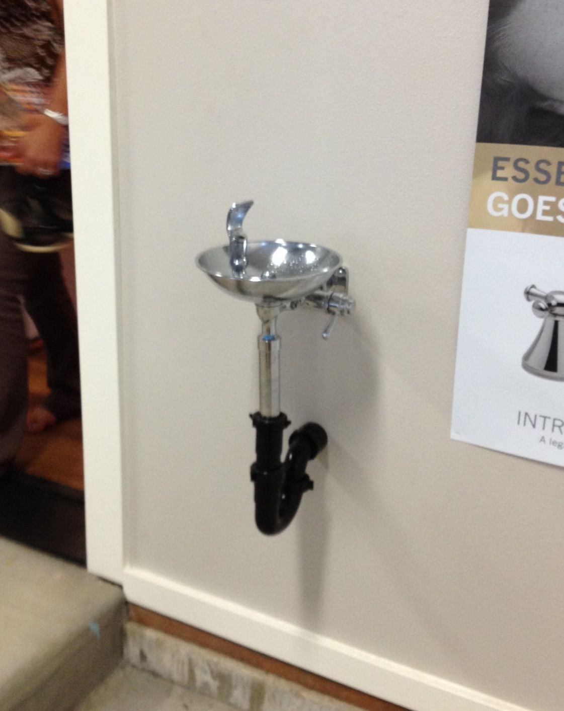 Home drinking fountain from the 2013 Portland Street of Dreams. A ...