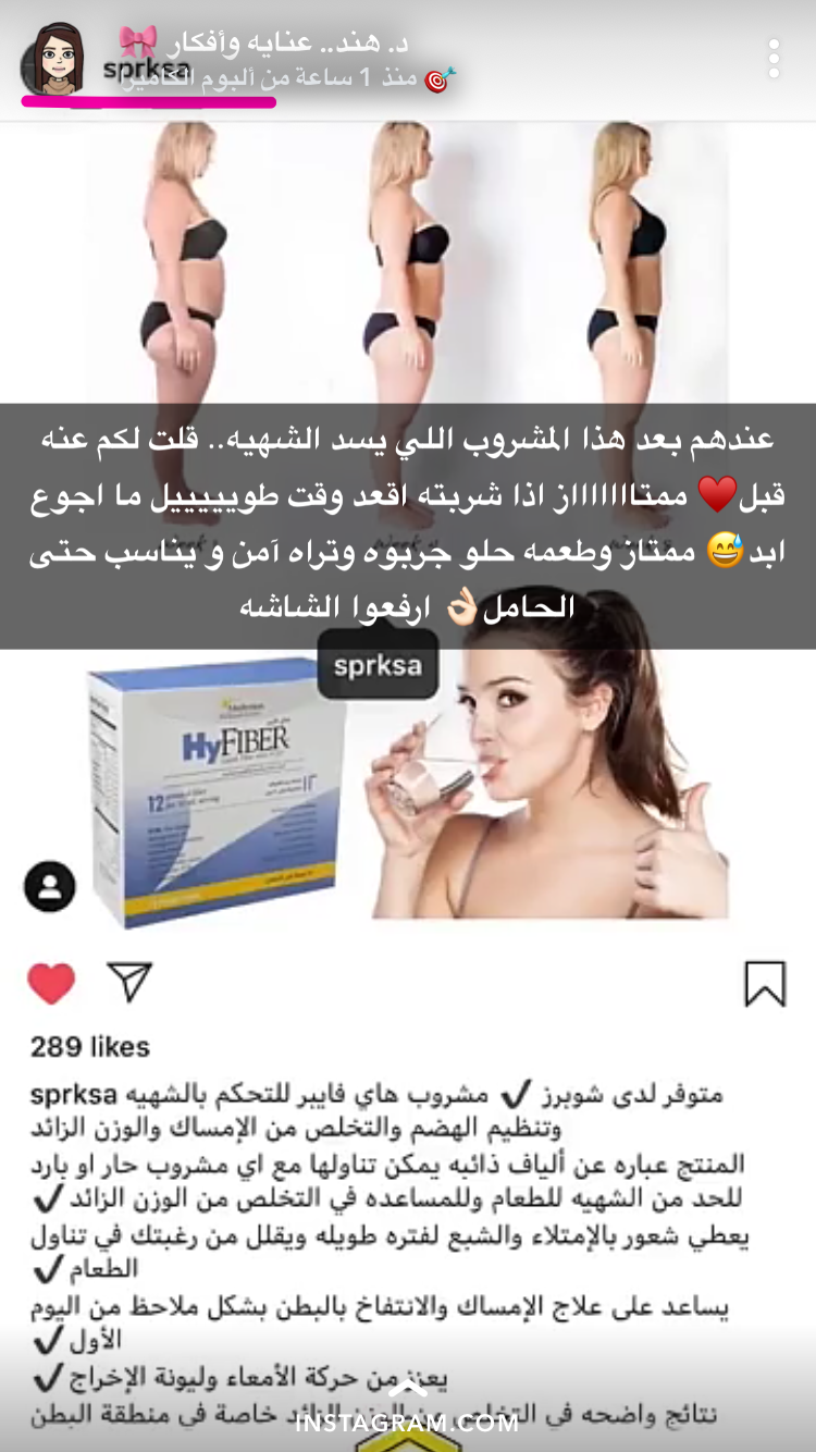 Pin By Wolid On نصائح الدكتوره هند Skin Care Mask Beauty Skin Care Body Care