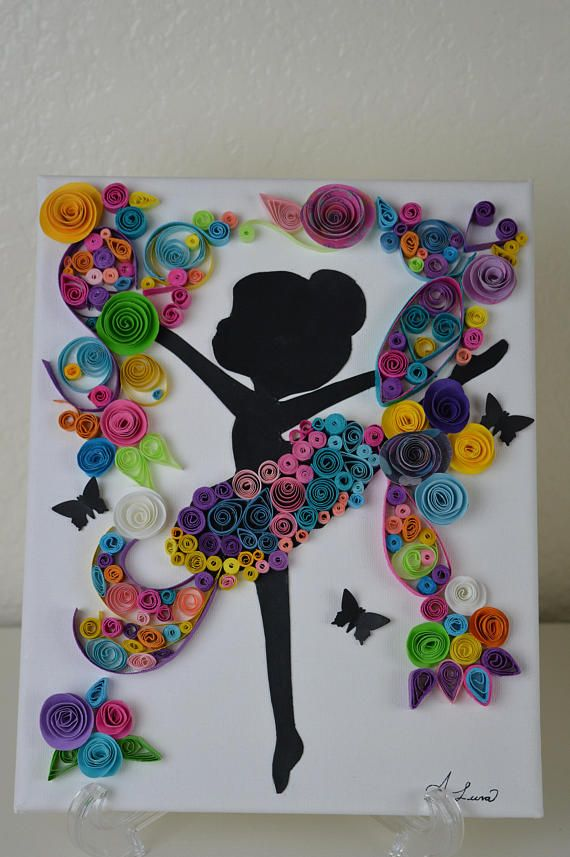 Frame Quilling Wall Art Home Decor Gifts For Dance Lovers