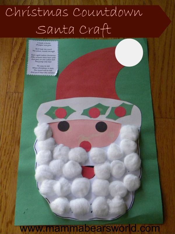 Awesome Countdown To Christmas Craft Ideas Part - 2: This Countdown To Christmas Craft Was A Project CBear Brought Home From  School Two Years Ago