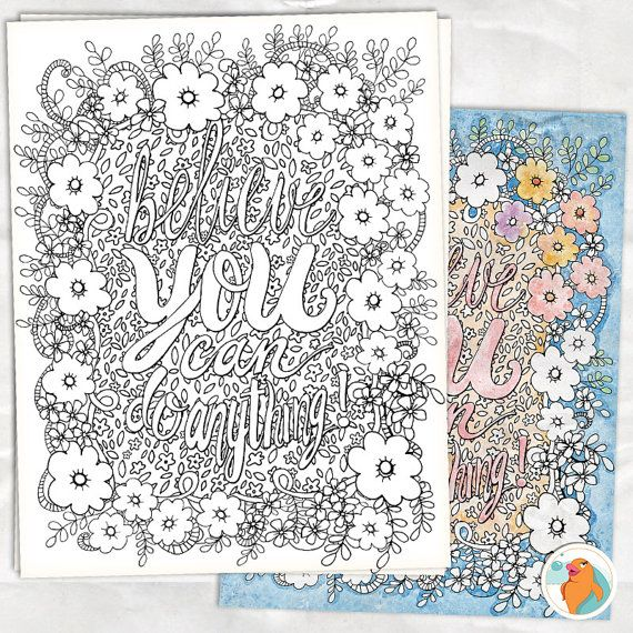 diy printable coloring page believe you can do by fishscraps