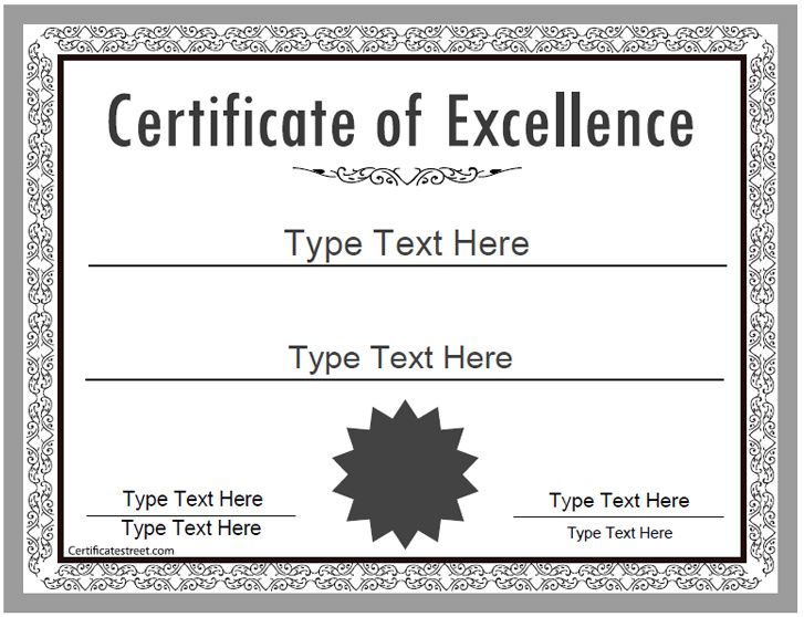 Business Certificate   Certificate Of Excellence | CertificateStreet.com  Certificates Of Excellence Templates