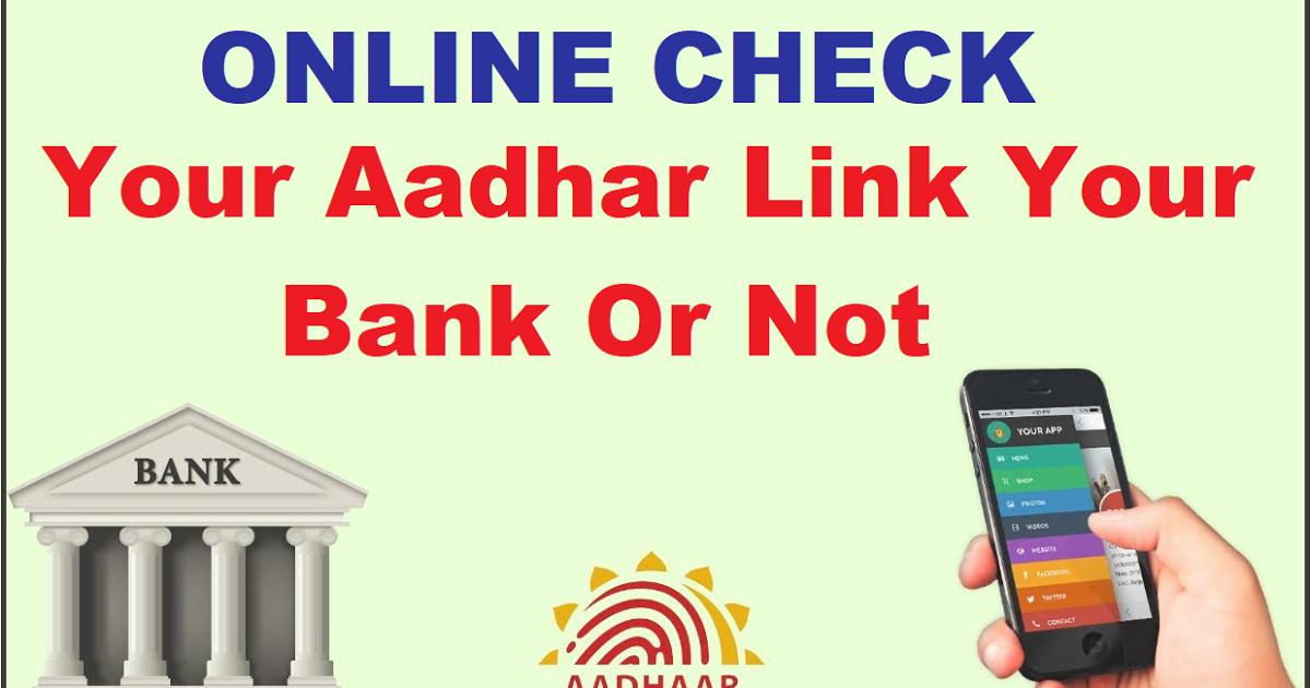 Pin by Anshu jha on Web Pixer Online checks, Bank