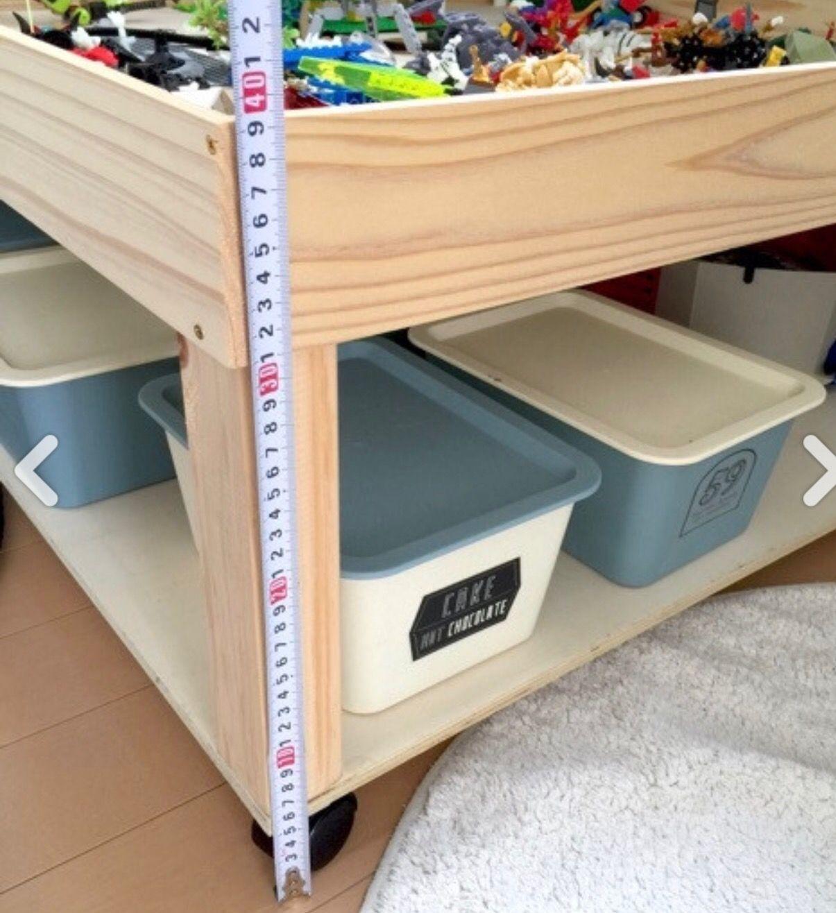 おもちゃの収納に プレイテーブル Diyレシピ プレイテーブル インテリア 収納 ローテーブル Diy
