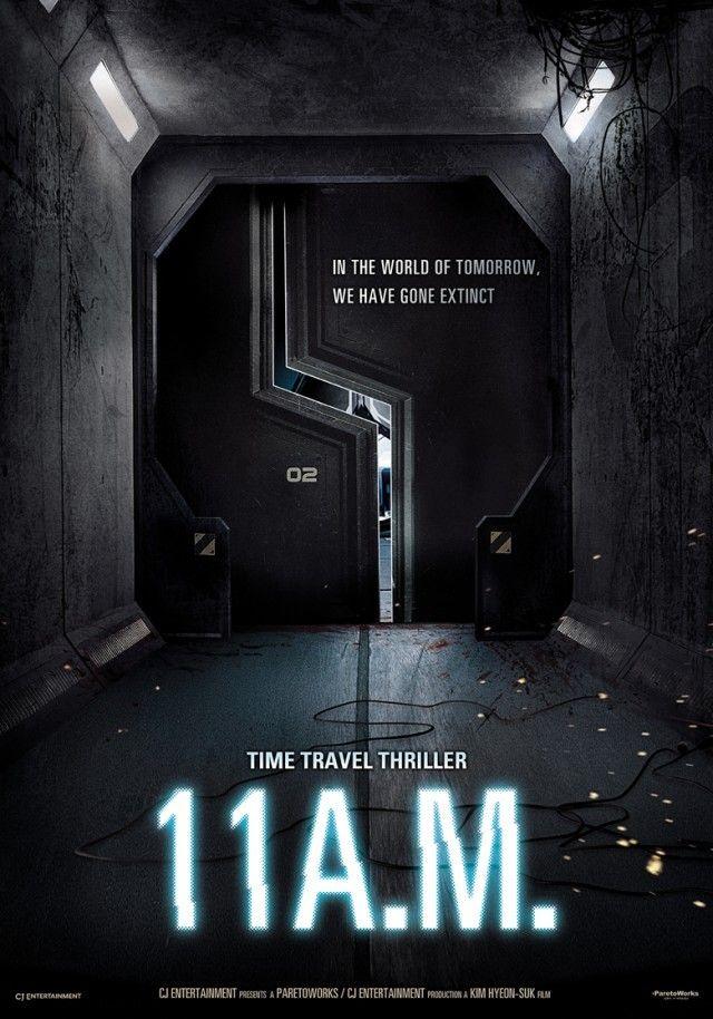 1100 AM - 열한시 (2013) Korea