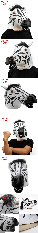 Funny Zebra Party Mask Halloween Realistic Latex
