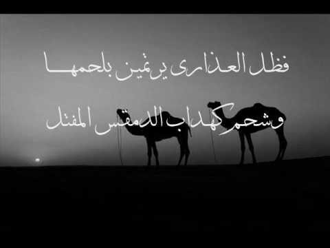 معلقة امرئ القيس قفا نبكي Attributes