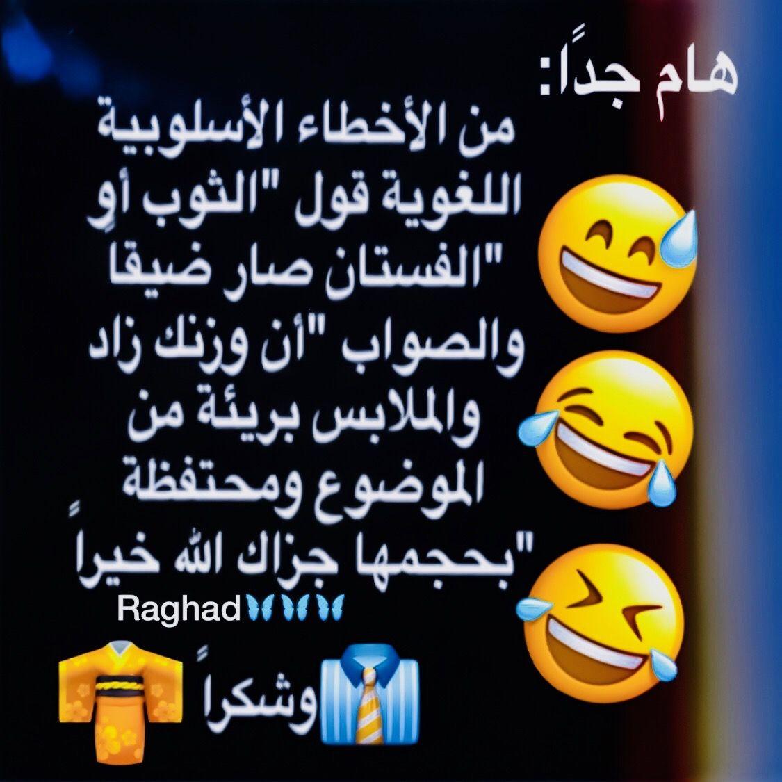 Desertrose جزاكم الله خير ا وشكر ا Funny Quotes Ramadan Kareem Funny Pictures