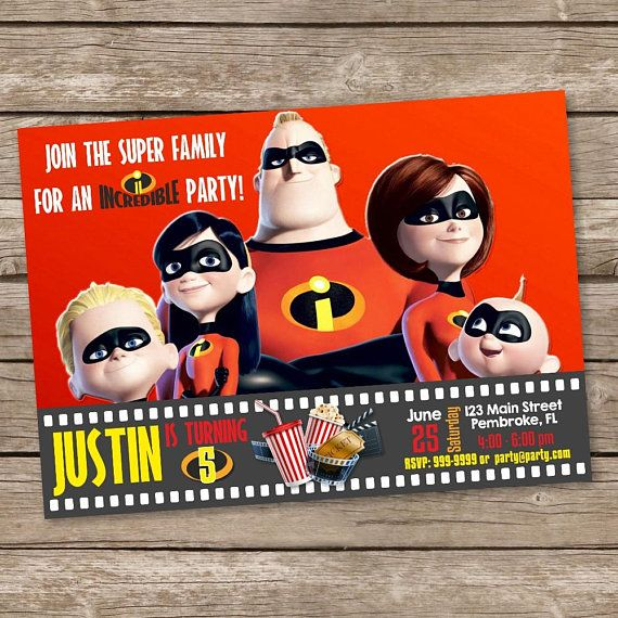 The Incredibles Birthday Invitation Movie Party 2 Pass Ticket Invites