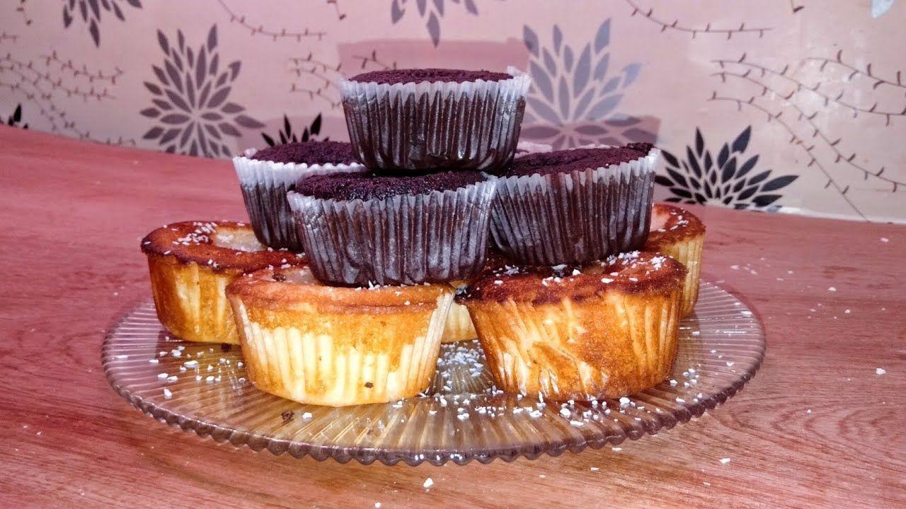 Cupcake Without Flour Or Starch For Diabetics And Diet كاب كيك بد U Cupcake Ohne Mehl Oder Starke Fur Diabeti Gourmet Cupcakes New Cake Cupcake Cakes
