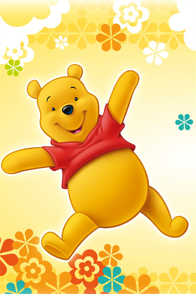 Vintage Winnie the Pooh