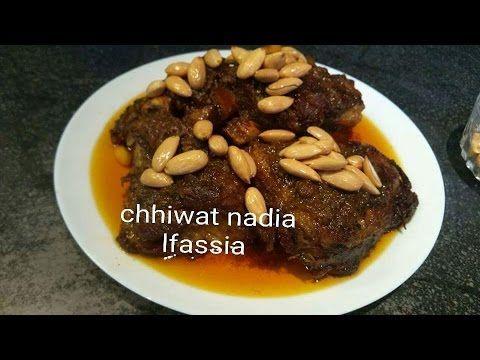 المحمر المغربي الفاسي من تقديم نادية الفاسية Youtube Food Beef