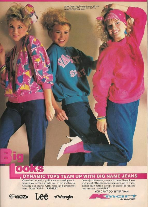 23aaf1132a Kmart Clothes Ad in Teen Magazine August 1985 80s Fashion Socks   pumps.  Wow.