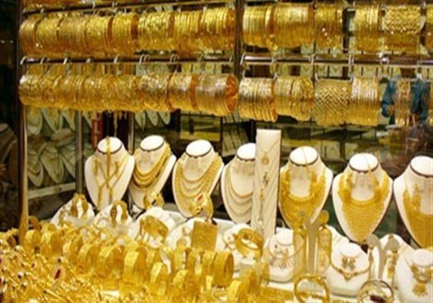زينزوم دليل العرب أسعار الذهب اليوم الخميس 20 7 2017 في الأسواق المص Gold Souk Buy Gold Jewelry Pure Gold Jewellery