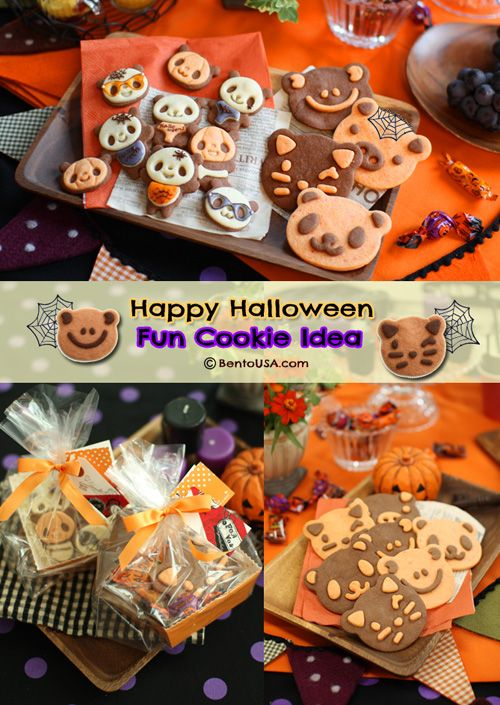 Fun Cookie for Halloween Tricks or Treats AllThingsForSale Bento - fun halloween party ideas