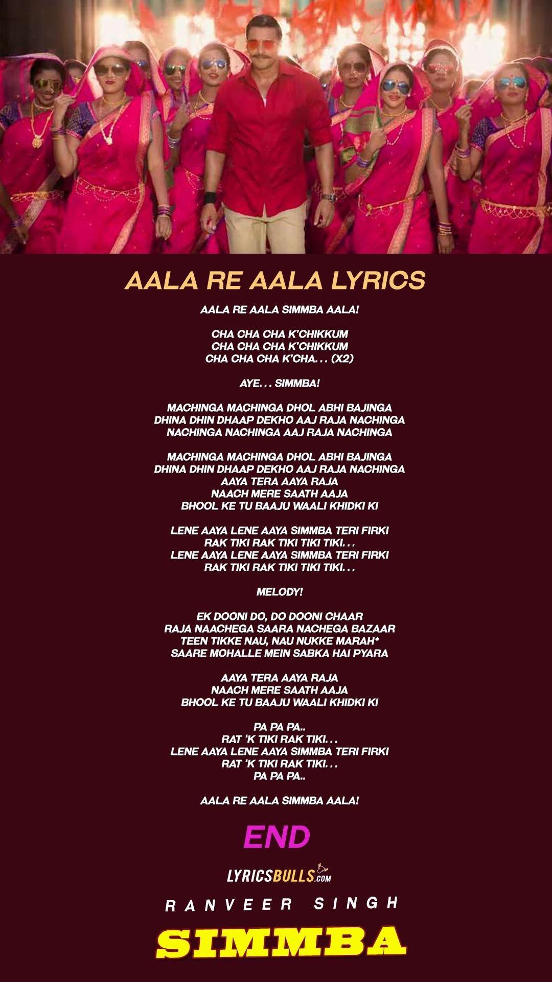 Lyrics Center Hindi Song Lyrics In English Quotes Teri mitti lyrics (hindi, english) from kesari is the latest hindi, english song sung by b praak. hindi song lyrics in english quotes