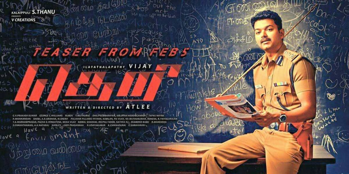 theri tamil movie mp3 song download pagalworld