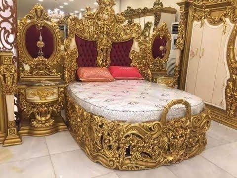 33 غرف نوم للعرسان اجمل موبليات كلاسيك 2018 فخمه Youtube Antique Bedroom Set Luxury Furniture Furniture