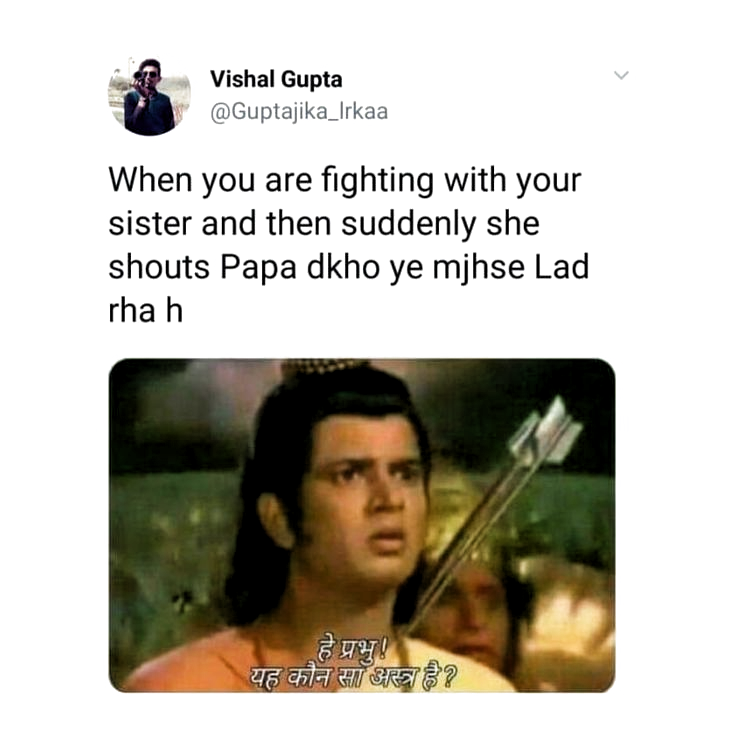 Memes Humor Indian Funny Pictures Funny Humor Indian Memes Pictures Latest Funny Jokes Very Funny Memes Really Funny Memes