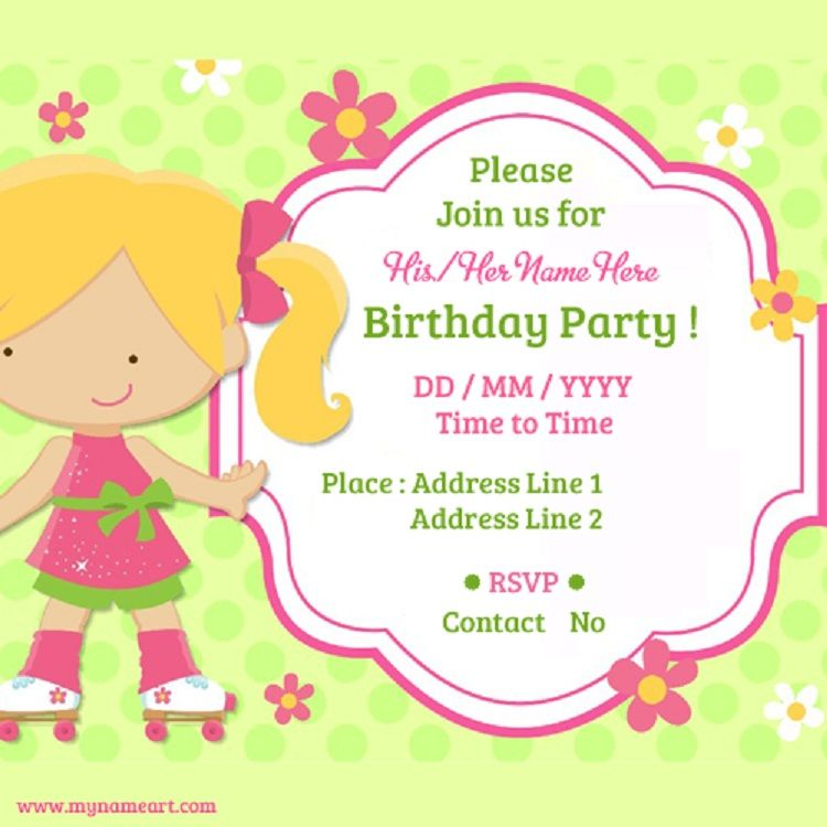 Happy Birthday Invitation Card With Name Child