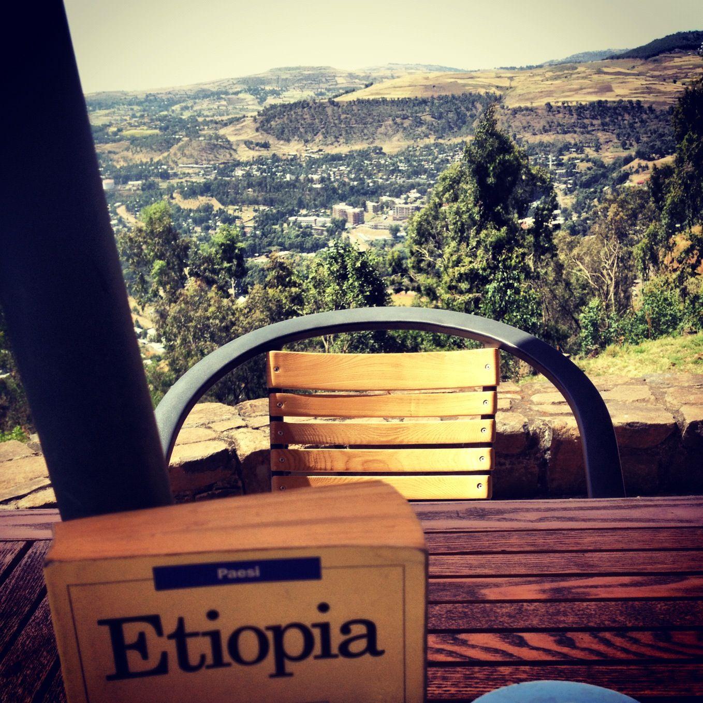 Gondar, view from Goha hotel
